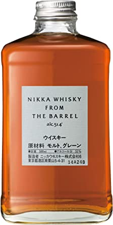 Meilleur Whisky Japonais photo 2