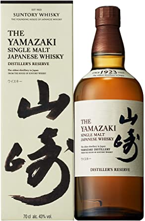 Meilleur Whisky Japonais photo 3